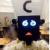 robots kunnen ook verdrietig kijken